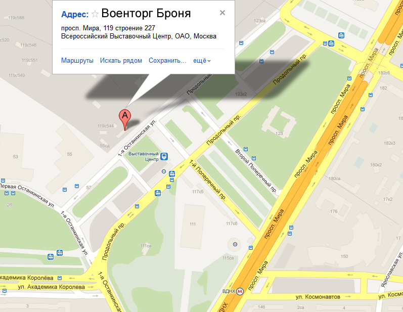 6 декабря 10 г москва,проспект мира, дом 119, строение70, ст м вднх выставочный центр мосэкспо