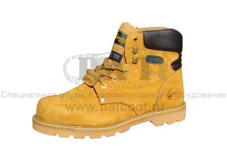 Защитные ботинки Hummer