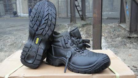 Рабочая обувь оптом