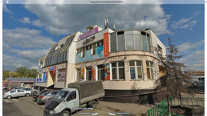 военторг Броня - реселлер спецобуви РАТ в Москве